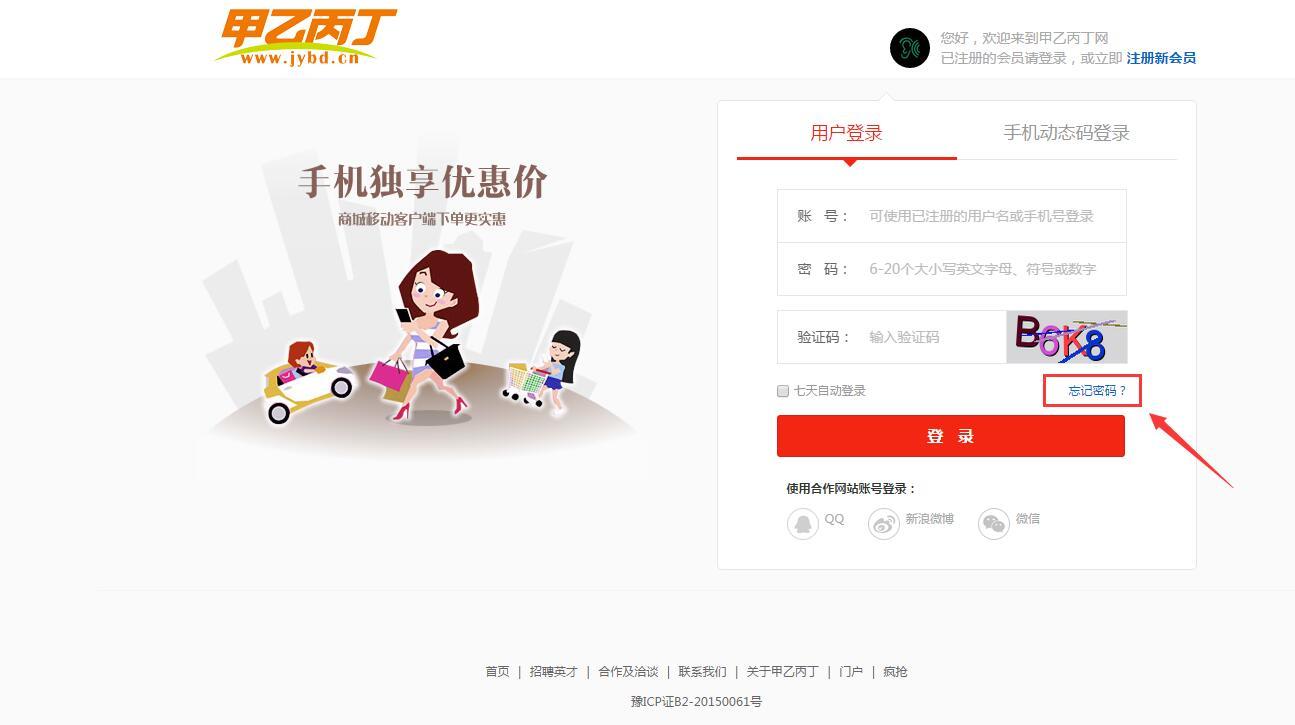 http://www.jybd.cn/data/upload/shop/article/04988412486942097.jpg