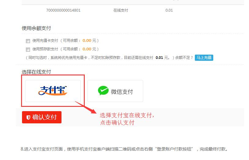 http://www.jybd.cn/data/upload/shop/article/04988487011421428.jpg
