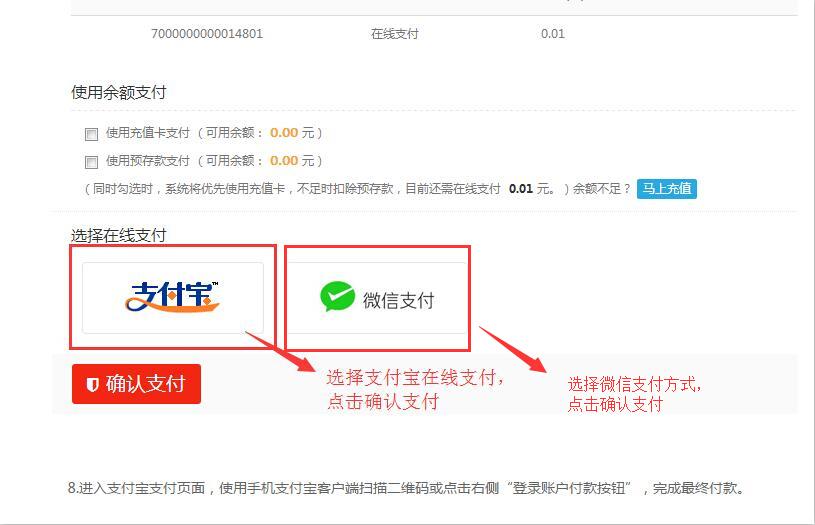 http://www.jybd.cn/data/upload/shop/article/04994537929313577.jpg