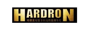 韩国哈德龙