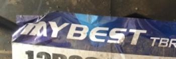 MYBEST