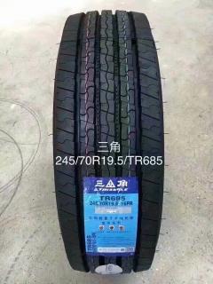三角轮胎  245/70R19.5 -16层LT