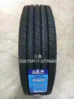 三角轮胎235/75R17.5 -16层  LT