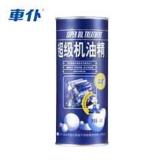 车仆机油精 5瓶起售 机油添加剂免拆汽车发动机治烧机油强力修复降噪抗磨剂除炭油泥引擎添加剂
