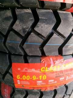 朝阳6.00-9-10层内外    叉车轮胎 朝阳600-9-10层内外    叉车轮胎