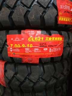 朝阳7.00-9-10层  叉车轮胎 朝阳700-9-10层   叉车轮胎