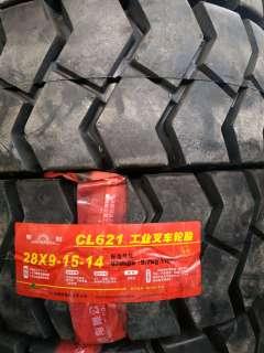 朝阳28x9-15-14层  叉车轮胎 朝阳28/9-15-14层  叉车轮胎