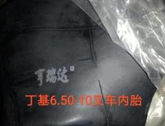 丁基6.50-10叉车内胎 丁基650-10叉车内胎