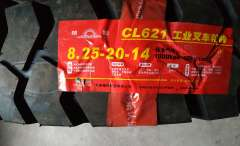 朝阳825-20-14层叉车轮胎621纹