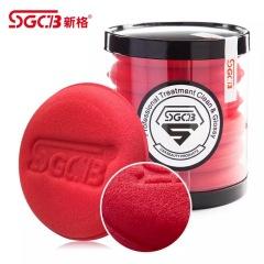 SGCB新格压边海绵 汽车美容手工打蜡上蜡固蜡专用海绵 6个
