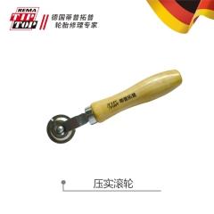德国蒂普拓普压实滚轮 轮胎修补专用