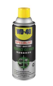 WD-40快干型精密电器清洁剂 360ml   12*360ML
