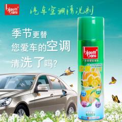 标榜空调清洗剂汽车用泡沫杀菌除味免拆洗管道清洗除臭剂500ml