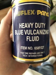 泰庞 685F 蓝色浓缩硫化剂 250ml