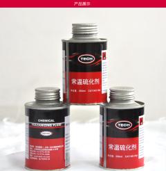美国泰克胶水760铁盖新款硫化剂补胎胶水冷补胎常温硫化修胎胶
