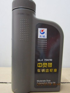 长城GL-4 75W90 860G