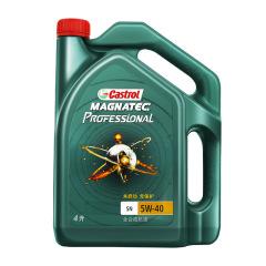 嘉实多正品汽机油磁护专享 5W-40全合成机油 4L (6桶/箱)