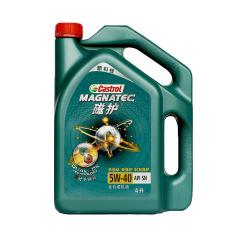 嘉实多正品汽机油 全新磁护(全合成) SN 5W-40 4L*6
