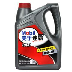 美孚正品速霸1000汽机油SN 10W-40 4L*6