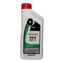 嘉实多 刹车油 DOT3 1L(6桶/箱)
