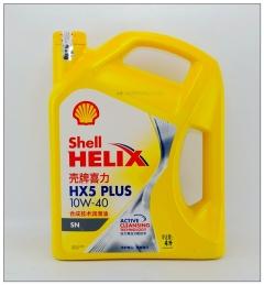 壳牌润滑油 全新黄壳HX5PLUS SN/10W-40 4L(4桶*箱)