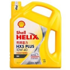 壳牌 黄壳HX5 PLUS  合成科技机油 10W-40 SP 4L*4