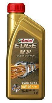 嘉实多极护钛流体0W-40A3/B41L