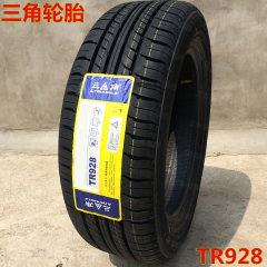 三角轮胎185/65R14 928