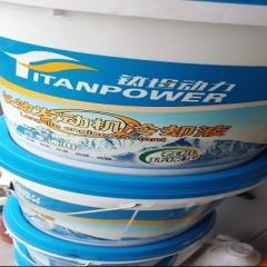 康胜防冻液  9公斤 -15℃-108℃