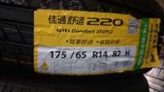 佳通175/65R14  220