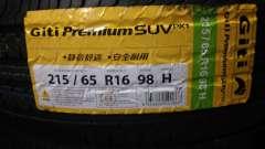 佳通215/65R16  SUVPX1