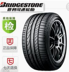 普利司通轮胎275/45R18 103Y RE050A  MO