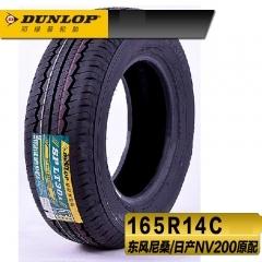 邓禄普轮胎165R14C 93/91S 6P SPLT30A