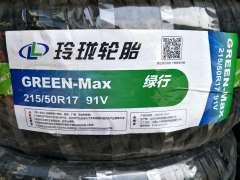 玲珑 215/50R17 91V GREEN-Max