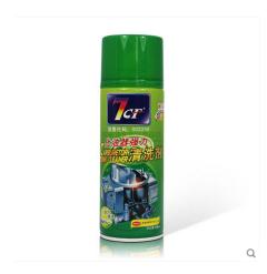 7CF化油器清洗剂