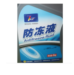 7CF防冻液(1.5kg)-25℃*12