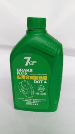7CF合成制动液DOT4刹车油 500g*20