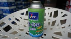 7CF 空调制冷剂 R134a 200g   30瓶*箱 一箱