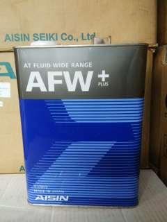 爱信自动变速箱油AFW+/4L