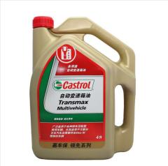 嘉实多(Castrol)全合成多车型自动变速箱油机油 润滑油 4L装  6桶/箱
