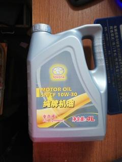 丰田机油润滑油纯牌原厂卡罗拉凯美瑞汉兰达霸道RAV4雷凌锐志花冠威驰皇冠SN 10W30全合成4L