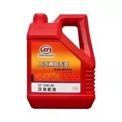 上汽通用 五菱汽油机油15W40 SF 3.5L