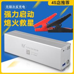 桓立汽车应急启动电源 HL-QD800/24V