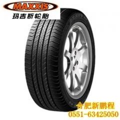 玛吉斯 255/50R19 103V M3
