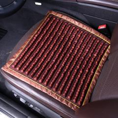 布雷什(BOLISH)四季通用汽车坐垫座椅沙发养生家居两用小方垫车内饰品木珠汽车坐垫山桃籽小方垫