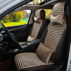 布雷什(BOLISH)四季通用汽车坐垫夏季冰丝凉垫车座垫套车饰品 小蛮腰豪华款