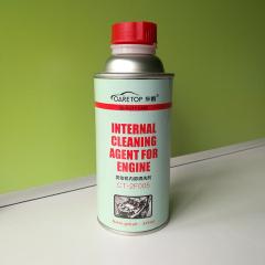 博悦车泰发动机内部清洗剂 清洗积碳防止烧机油