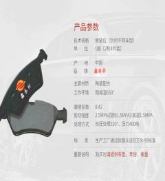 鑫泰祥 保时捷帕拉美拉新款D1577 一套