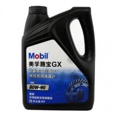 美孚  美孚路宝齿轮油 GX80W-90 4升 6桶/箱  所有商品整件发货,谢谢合作