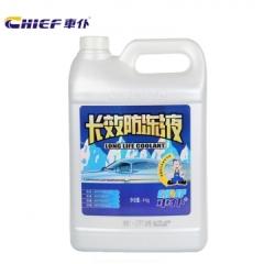 车仆防冻液 -25℃ 4KG/瓶 6瓶/箱  所有商品整件发货,谢谢合作